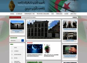 Consulat-algerie-grenoble.org thumbnail