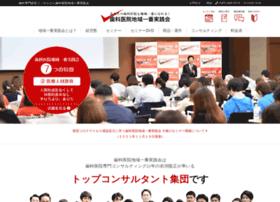 Consuldent.jp thumbnail