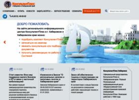 Consultant-dv.ru thumbnail