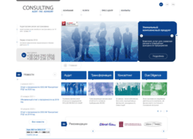 Consulting.ua thumbnail
