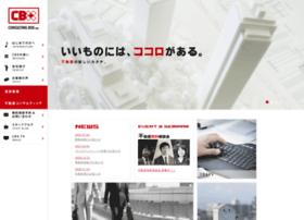 Consultingbox.co.jp thumbnail