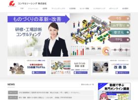 Consultsourcing.jp thumbnail