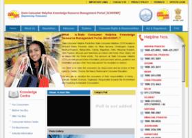 Consumeradvice.in thumbnail