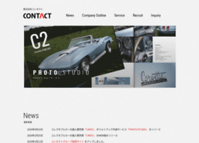 Contact.co.jp thumbnail