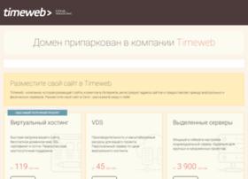 Contactl.ru thumbnail