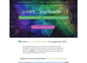 Content-downloader.ru thumbnail
