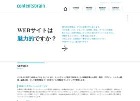 Contentsbrain.co.jp thumbnail