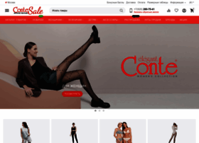 Contesale.ru thumbnail