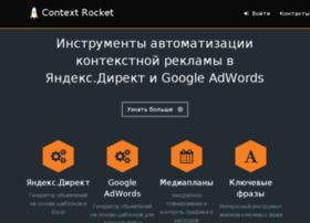 Contextrocket.ru thumbnail