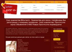 Conti-moto.ru thumbnail