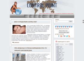 Control-point.ru thumbnail