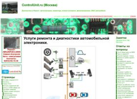Controlunit.ru thumbnail