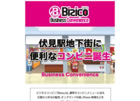 Convenience.nagoya thumbnail
