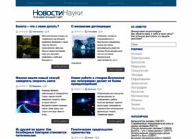 Convert-mw.ru thumbnail