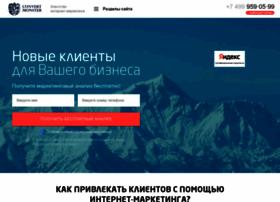Convertmonster.ru thumbnail