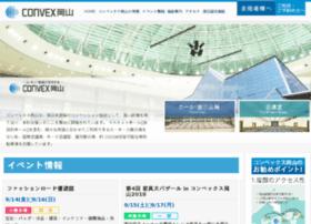 Convex-okayama.co.jp thumbnail