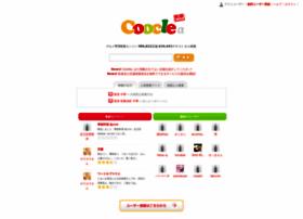 Coocle.jp thumbnail