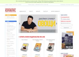 Cookbooks.ru thumbnail