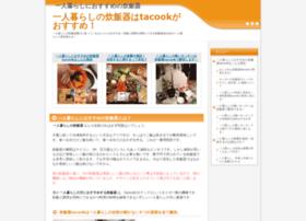 Cookease.net thumbnail