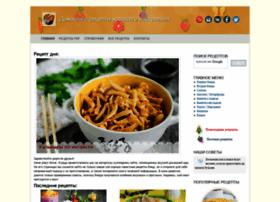 Cookforfun.ru thumbnail