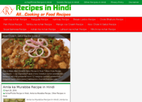 Cookingrecipesofindia.com thumbnail