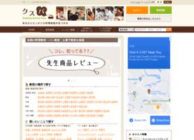 Cookingschool.jp thumbnail