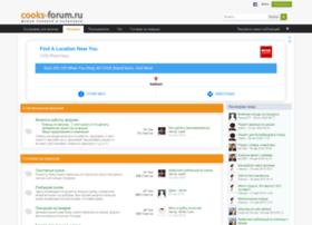 Cooks-forum.ru thumbnail