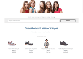 Cool-sender.ru thumbnail