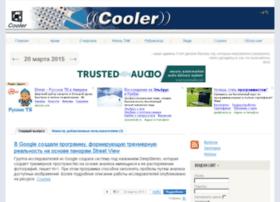 Cooler-online.ru thumbnail
