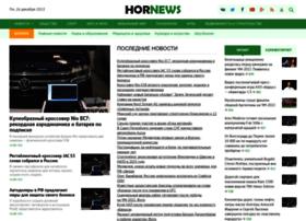 Coolermaster.ru thumbnail