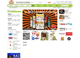 Coolpon.com.tw thumbnail