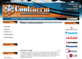 Cooltherm.gr thumbnail