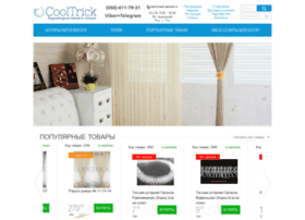 Cooltrick.com.ua thumbnail