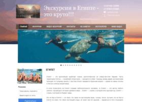 Cooltripsegypt.ru thumbnail