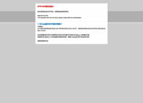Coolux.com.cn thumbnail