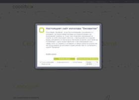 Cooolbox.bg thumbnail