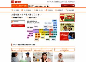 Coop-takuhai.jp thumbnail