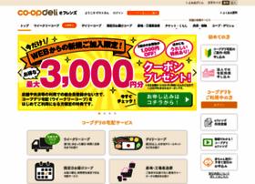 Coopdeli.jp thumbnail