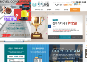Copydream.co.kr thumbnail