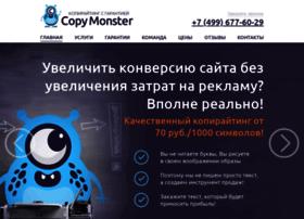 Copymonster.ru thumbnail