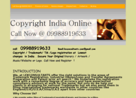 Copyrightindiaonline.com thumbnail