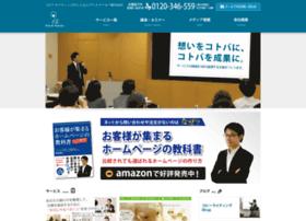 Copywriting.co.jp thumbnail