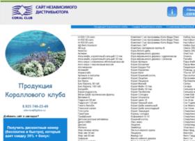 Coral-1.ru thumbnail