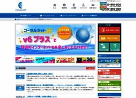 Coralnet.or.jp thumbnail
