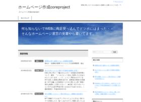 Core-project.net thumbnail