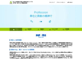 Corecom.jp thumbnail