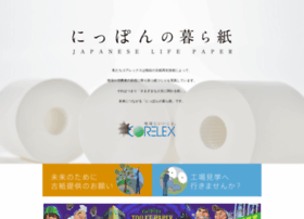 Corelex.co.jp thumbnail