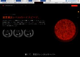 Coreserver.jp thumbnail
