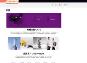 Corestar.hk thumbnail