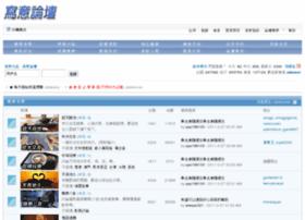 Corezone.hk thumbnail